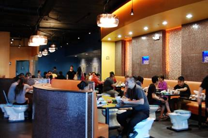 Relieve Your Taste Buds at the Magic Restroom Cafe