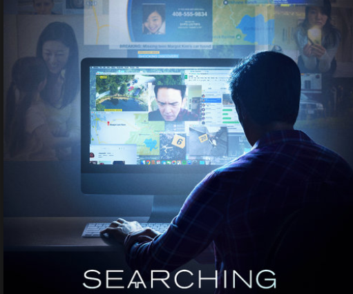 Now Showing: Searching