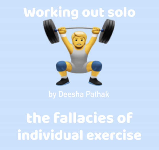 The fallacies of individual exercise